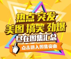 //d2.sina.com.cn/201605/08/1418019.jpg