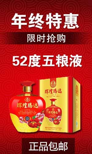 //d2.sina.com.cn/pfpghc2/201612/14/23da3bde54674742b1b3d6287dceec1b.jpg