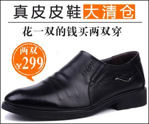 //d2.sina.com.cn/pfpghc2/201703/03/f1d7eec8fbc6411293af83d5de862bc7.jpg