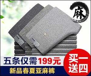 //d2.sina.com.cn/pfpghc2/201704/05/aee3b68e96b0442fb36e60842f0150c7.jpg
