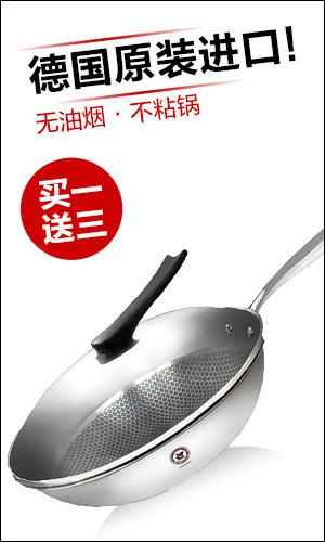 //d2.sina.com.cn/pfpghc2/201709/13/2be26eb97a4c436eaa980b597cce98fb.jpg