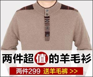 //d2.sina.com.cn/pfpghc2/201711/10/39d1774b119043dbbce0970493ddd0b8.jpg